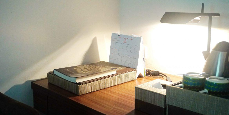 S Room 3