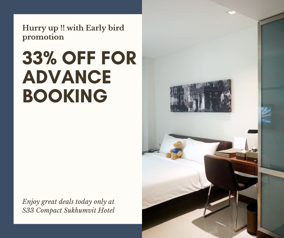S33- Early Bird Promotion